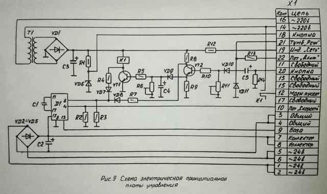 Электрическая схема Компакт