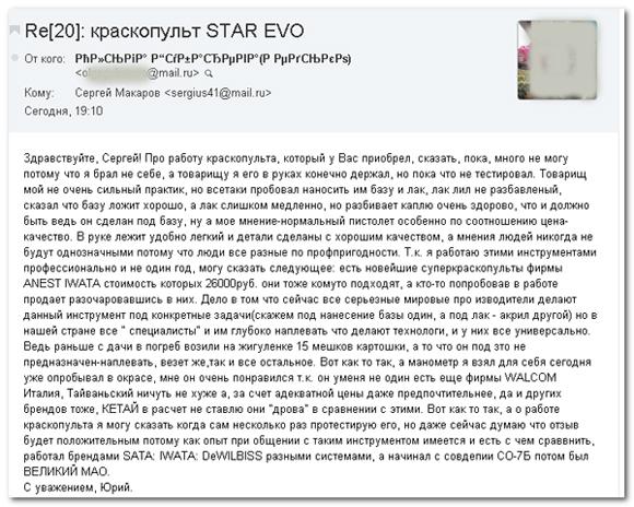 EVO-TSLV 1.3