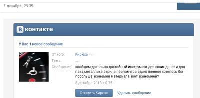 Отзыв SMV 4000F. Декабрь 2013